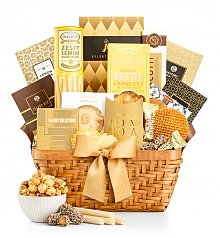 Gourmet Gift Baskets: Heart of Gold Gift Basket